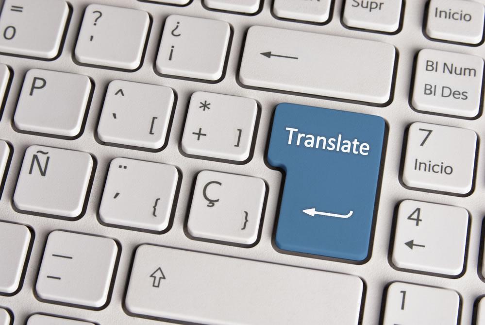 PEMT Translations